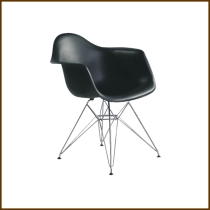 Eames DAW Arm Chair with Steel Legs HK$920