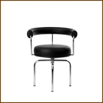 Le Corbusier LC7 Swivel Chair  HK$2,350