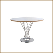 Cyclone Dining Table HK$5780