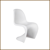 PANTON AMOEBE CHAIR HK$910